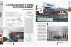 005-05-Arhitectura2001